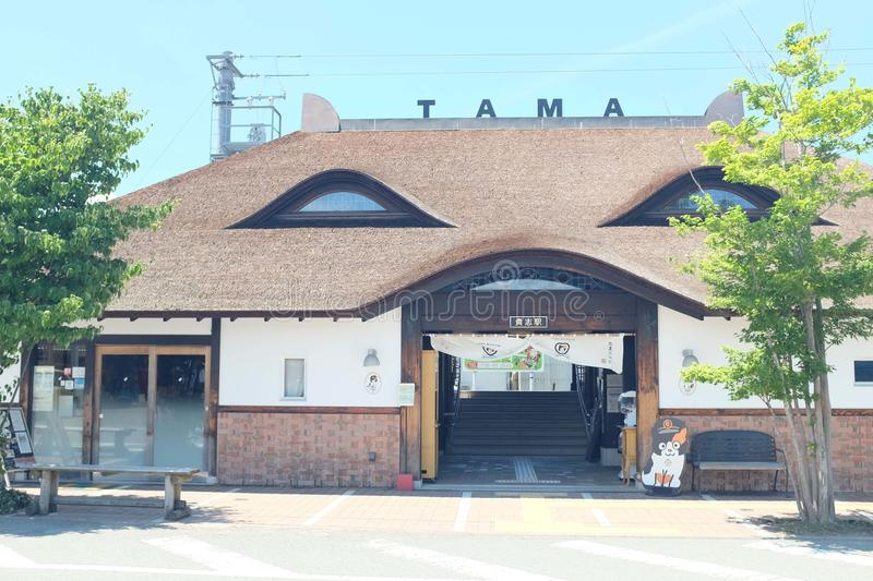 Het museum van Wakayamatama stock fotografie