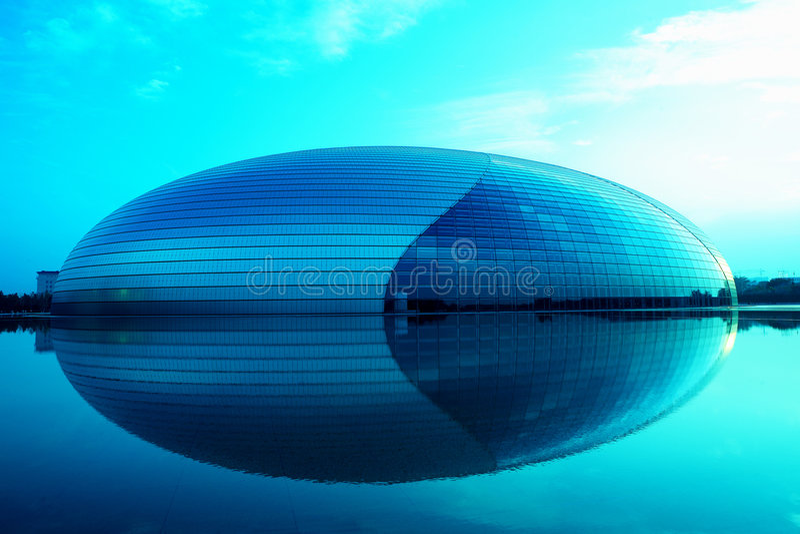 Het Nationale Grote Theater van China stock foto's