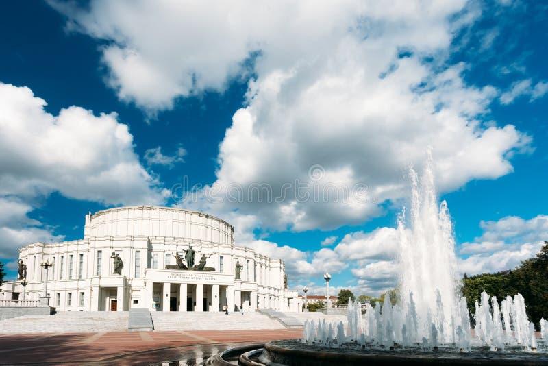 Het Nationale Opera en Ballettheatergebouw binnen royalty-vrije stock afbeeldingen