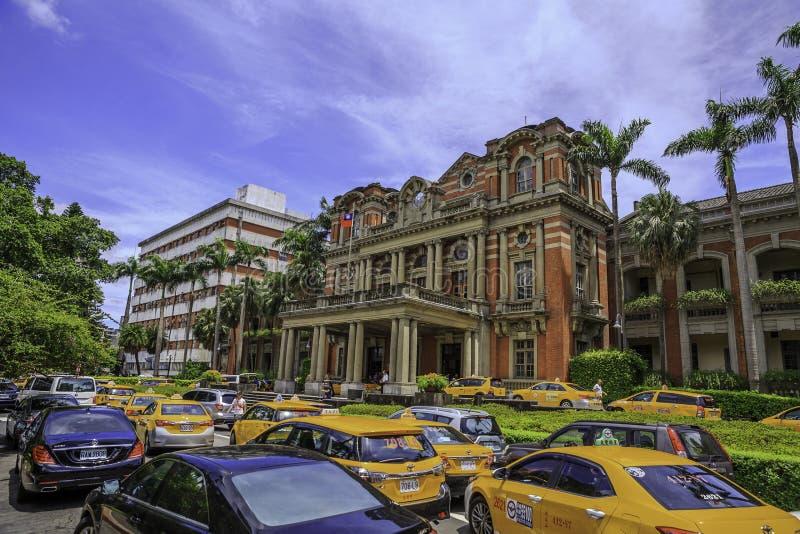 Het nationale Universitaire Ziekenhuis van Taiwan royalty-vrije stock afbeelding