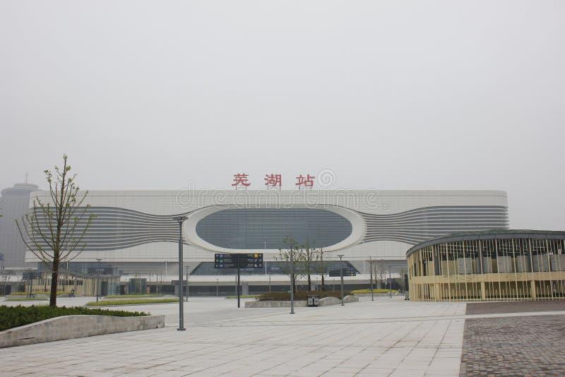 Het Nieuwe CRH-station in Wuhu (Wuhu, China) stock foto's
