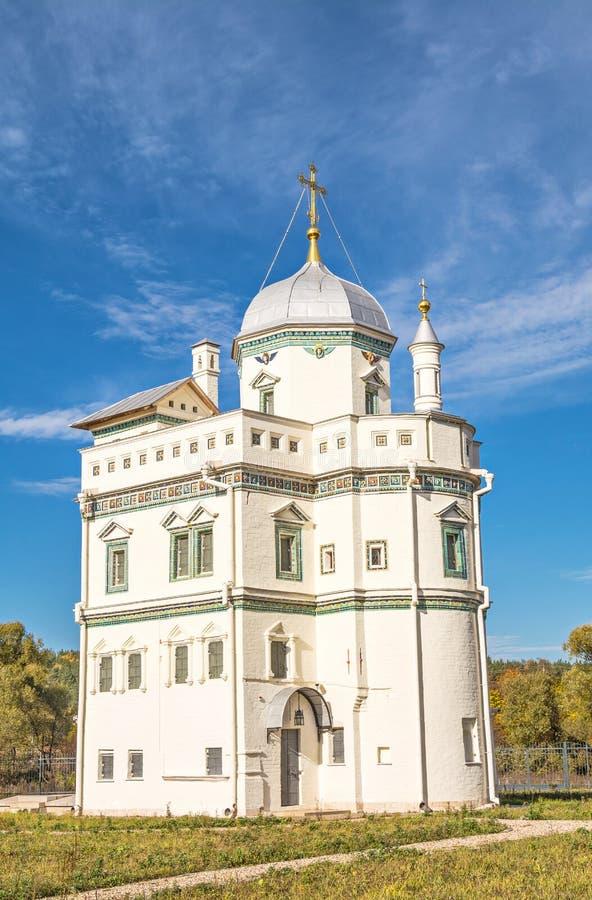 Het nieuwe klooster van Jeruzalem royalty-vrije stock foto's