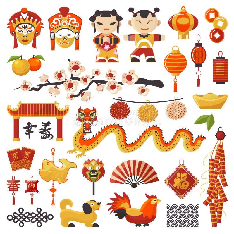 Het Nieuwjaarpictogrammen van China geplaatst decoratieve vakantie Chinese traditionele symbolen en objecten draak, hond, aanstek royalty-vrije illustratie