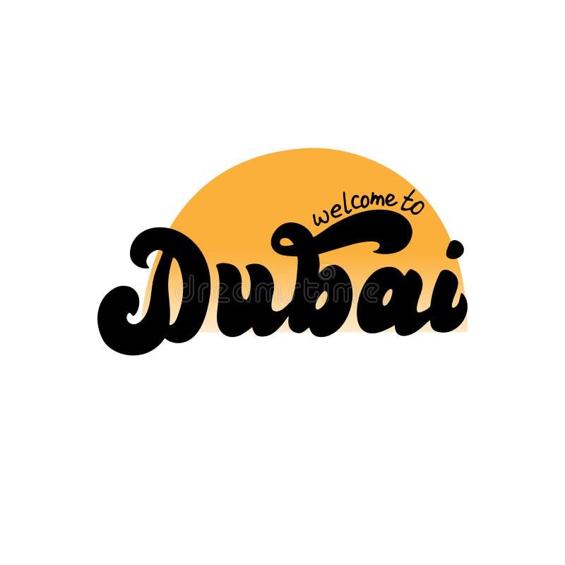 Het onthaal van Doubai aan getrokken hand logotype Het moderne malplaatje voor toeristenagentschappen, hotels, gift winkelt, luch stock illustratie