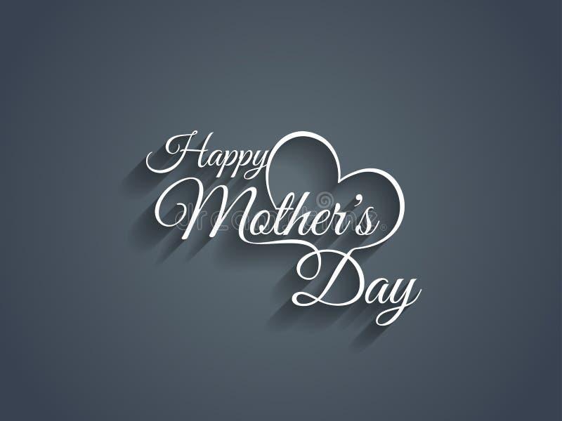 Het ontwerp van de de dagtekst van de mooie moeder. stock illustratie