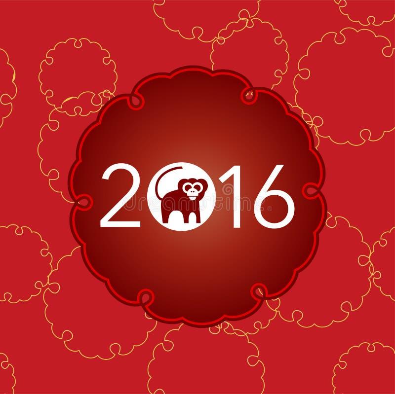 Het ontwerp van de nieuwjaarprentbriefkaar, gouden tekst met aap vector illustratie