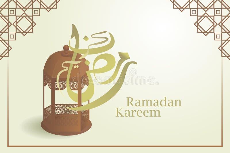 Het ontwerp van de Ramadan kareem groet met elegante kalligrafie en lantaarn stock illustratie