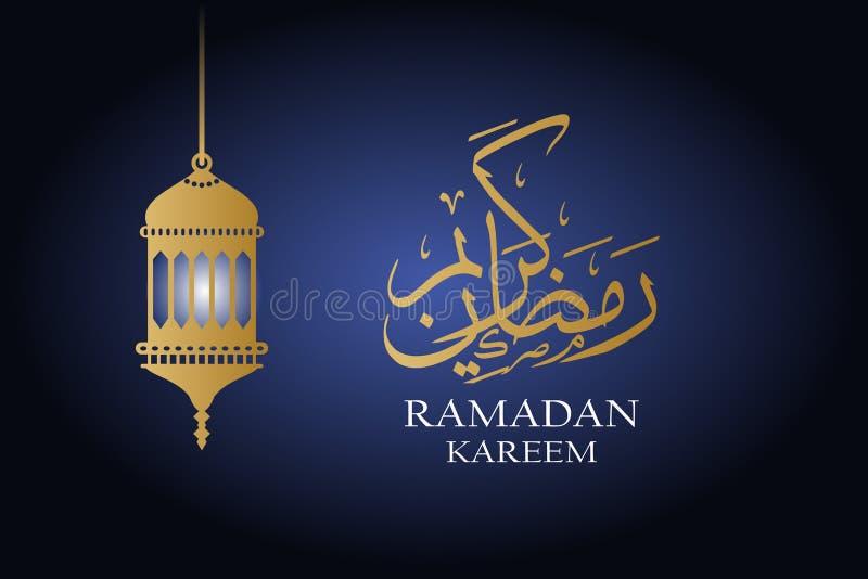 Het ontwerp van de Ramadan kareem groet met Islamitische lantaarn en Arabische kalligrafie voor moslim communautaire vectorillust royalty-vrije illustratie