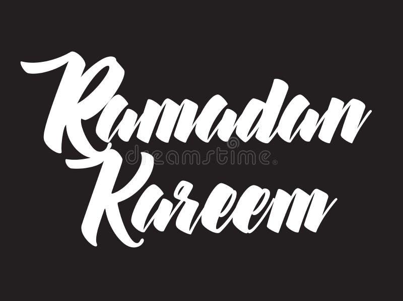 Het ontwerp van de Ramadan kareem tekst stock illustratie