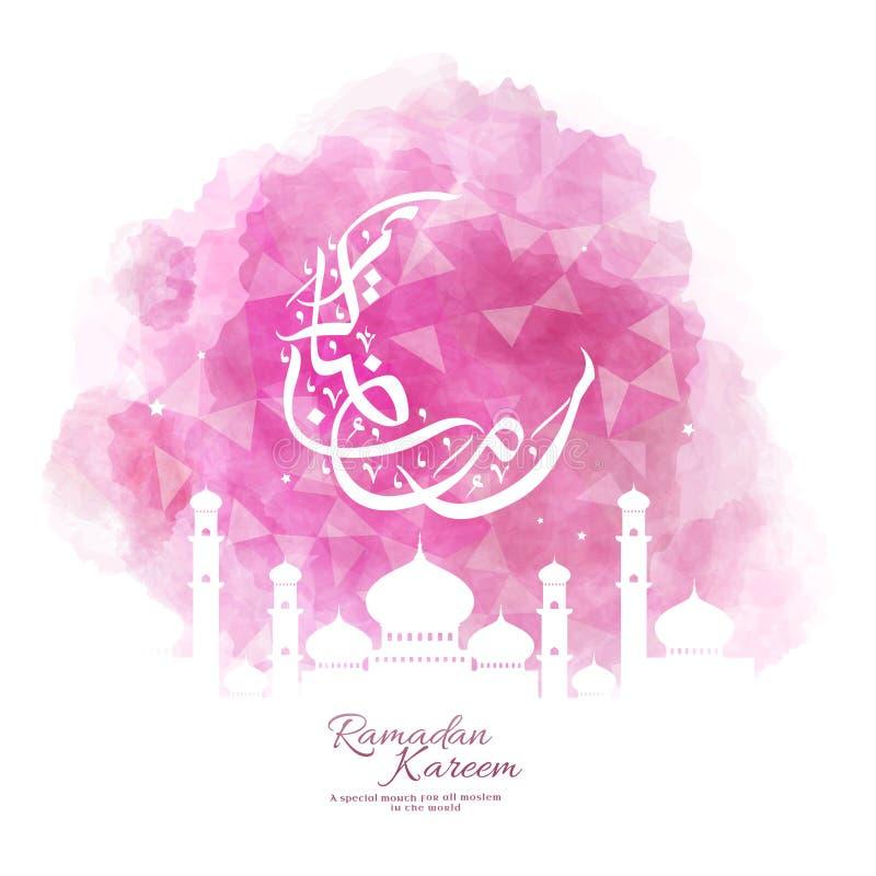 Het ontwerp van de Ramadanaffiche