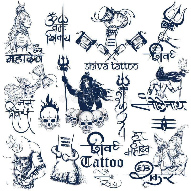 Het ontwerp van de tatoegeringskunst van Lord Shiva-inzameling stock illustratie