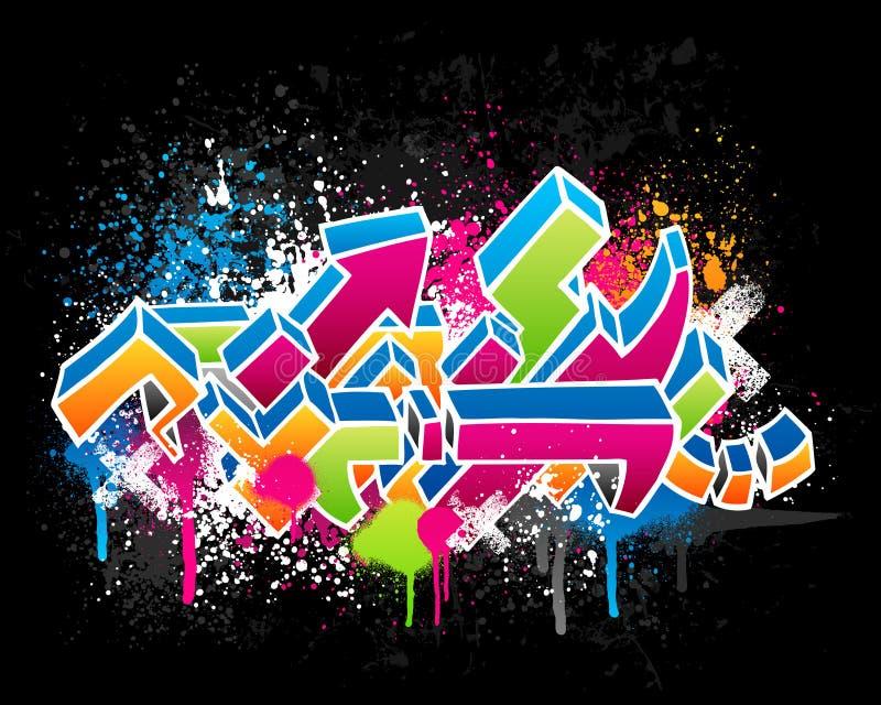 Het ontwerp van Graffiti vector illustratie