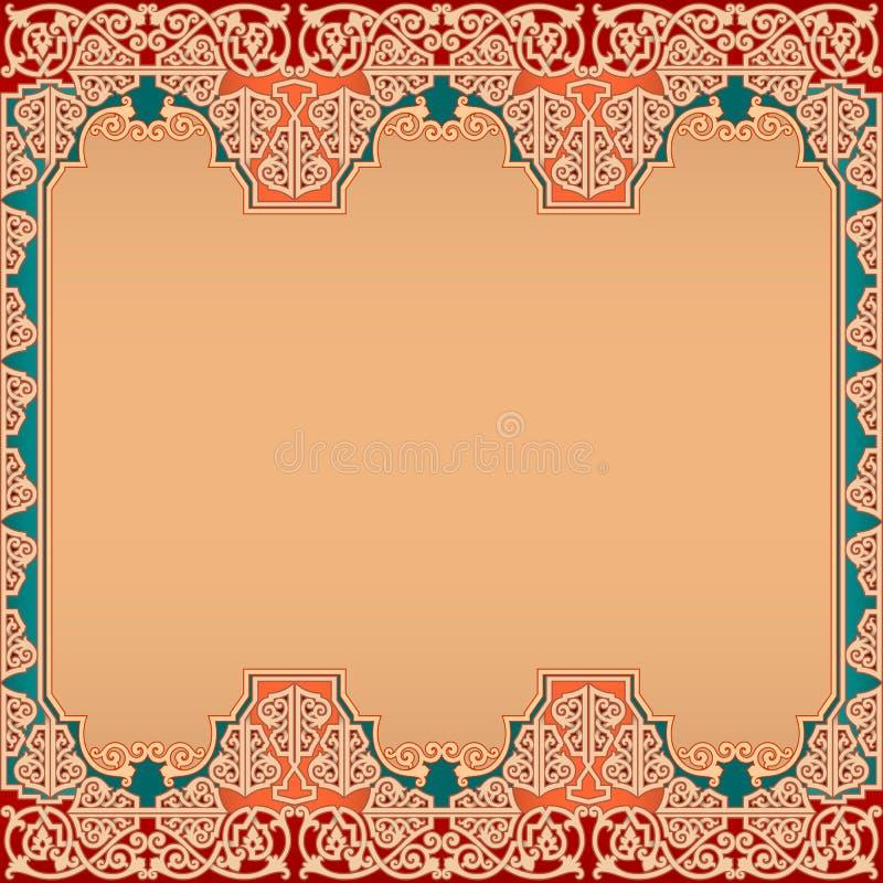 Het oosterse ontwerp van het lay-outmalplaatje met uitstekend, sier, arabesques royalty-vrije illustratie
