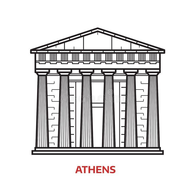 Het Oriëntatiepunt Vectorillustratie van Athene royalty-vrije illustratie