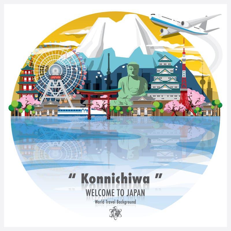 Het Oriëntatiepuntreis van Japan en Reis Vectorontwerp Als achtergrond Templ royalty-vrije stock afbeeldingen