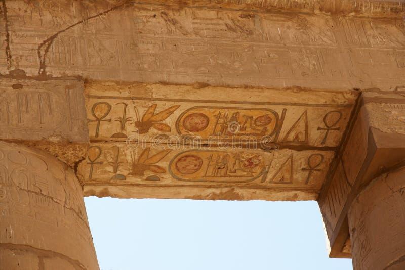 Het ornament van de kleur van tempel Karnak. Luxor. Egypte. stock foto