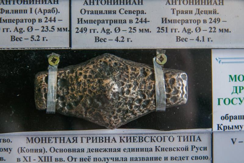Het oude muntstuk van Kiev is een hryvnia stock foto's