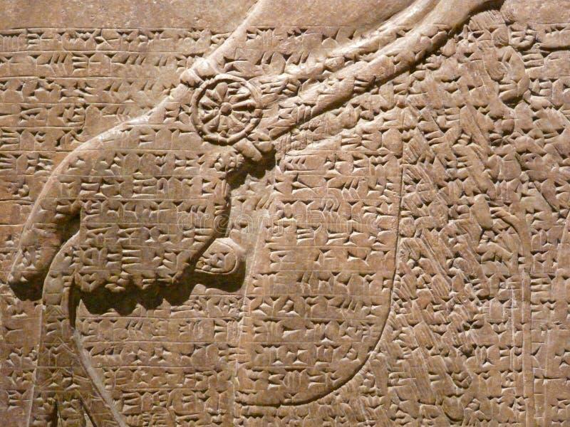 Het oude muur Assyrian snijden met wigvormig stock foto