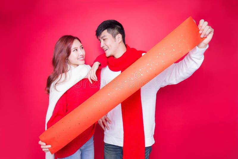 Het paar toont coupletten stock foto