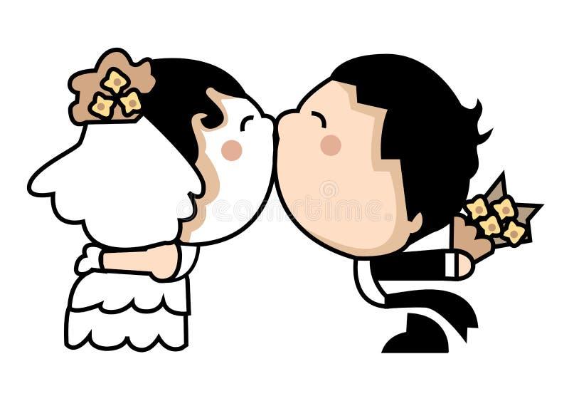 Het Paar van het huwelijk royalty-vrije illustratie