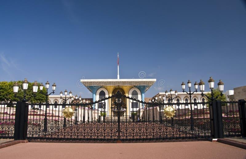 Het paleis van de koning in muscateldruif, Oman stock foto's