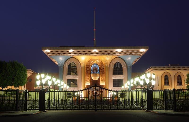 Het Paleis van de koning `s in Muscateldruif, Oman stock foto