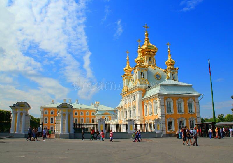 Het Paleis van Rusland royalty-vrije stock foto