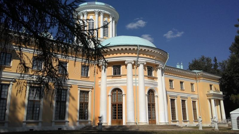 Het Paleis van Yusupovs royalty-vrije stock afbeelding