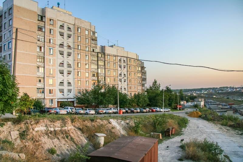 Het panorama van de stad van Belgorod stock afbeelding