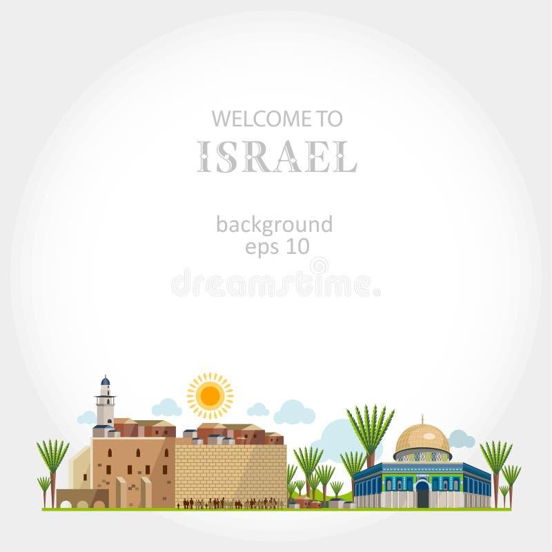 Het panorama van Israël stock illustratie