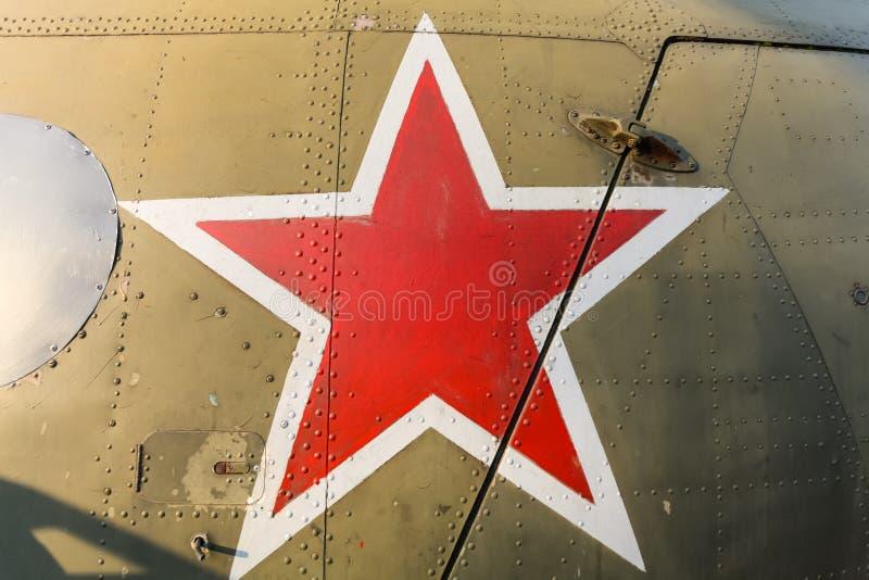 Het pantser en de ster royalty-vrije stock afbeelding