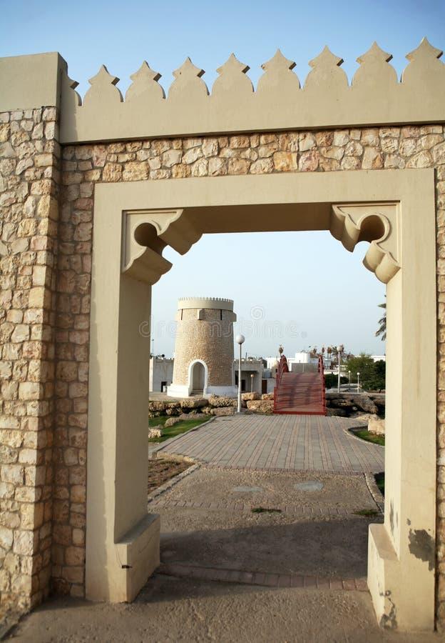 Het park van Doha stock fotografie