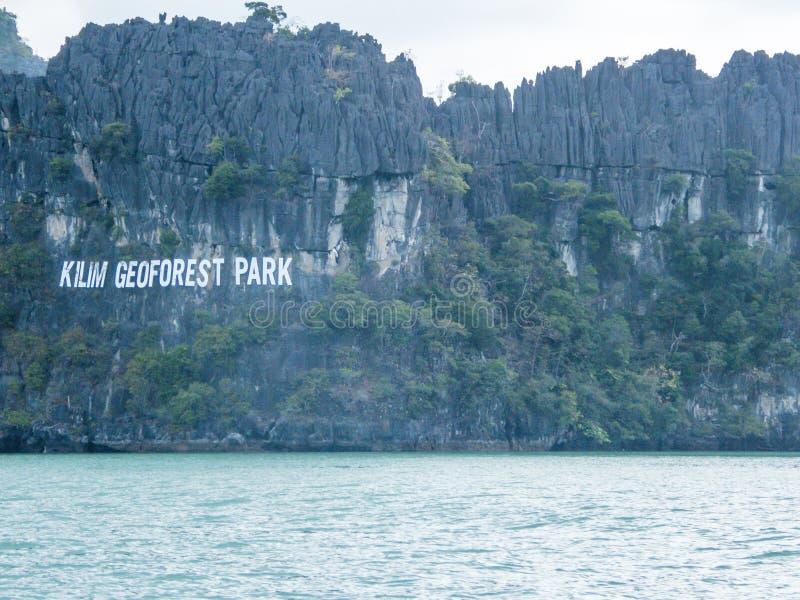 Het Park van Maleisië - van Kilim Geoforest royalty-vrije stock foto's