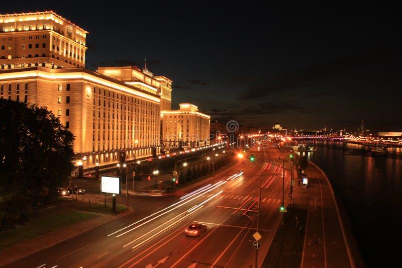 Het Park van Moskou Gorky royalty-vrije stock afbeelding