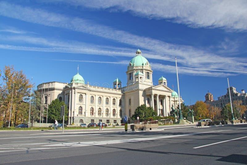 Het Parlement in Belgrado, Servië royalty-vrije stock foto