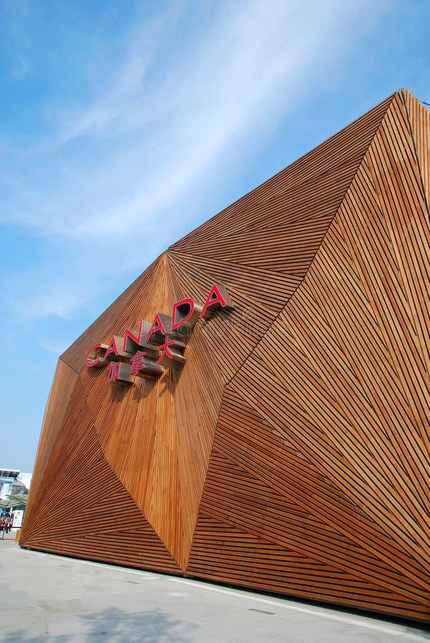 Het Paviljoen van Canada in Shanghai 2010 EXPO stock foto