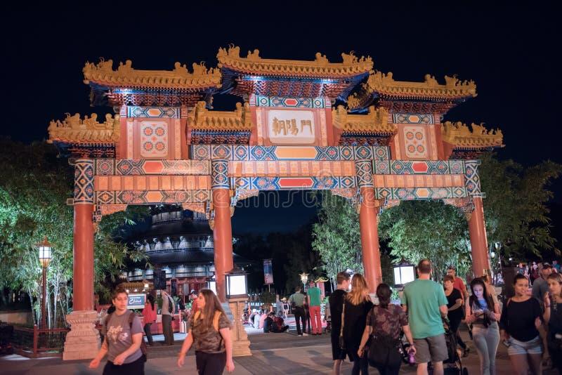 Het Paviljoen van China in Epcot royalty-vrije stock foto