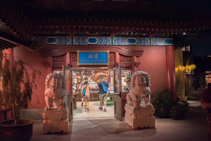 Het Paviljoen van China in Epcot royalty-vrije stock fotografie