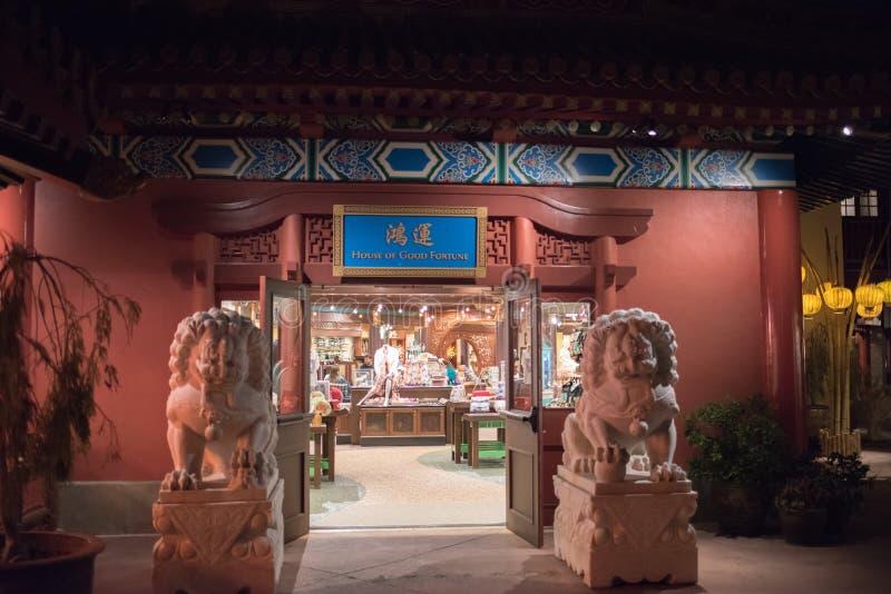 Het Paviljoen van China in Epcot stock afbeelding