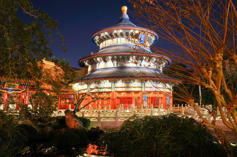 Het paviljoen van China in Epcot in Walt Disney World royalty-vrije stock foto's