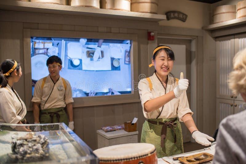 Het Paviljoen van Japan in Epcot stock afbeeldingen