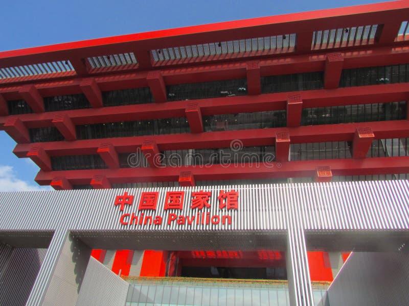 Het Paviljoen van Shanghai China van Expo 2010 stock foto