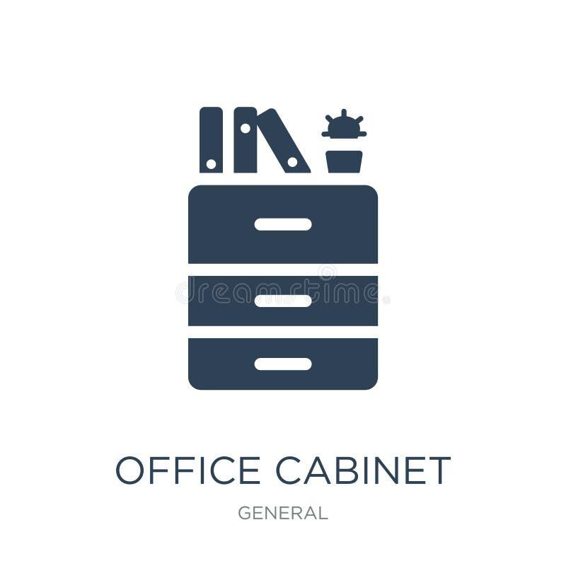 het pictogram van het bureaukabinet in in ontwerpstijl het pictogram van het bureaukabinet op witte achtergrond wordt geïsoleerd  royalty-vrije illustratie