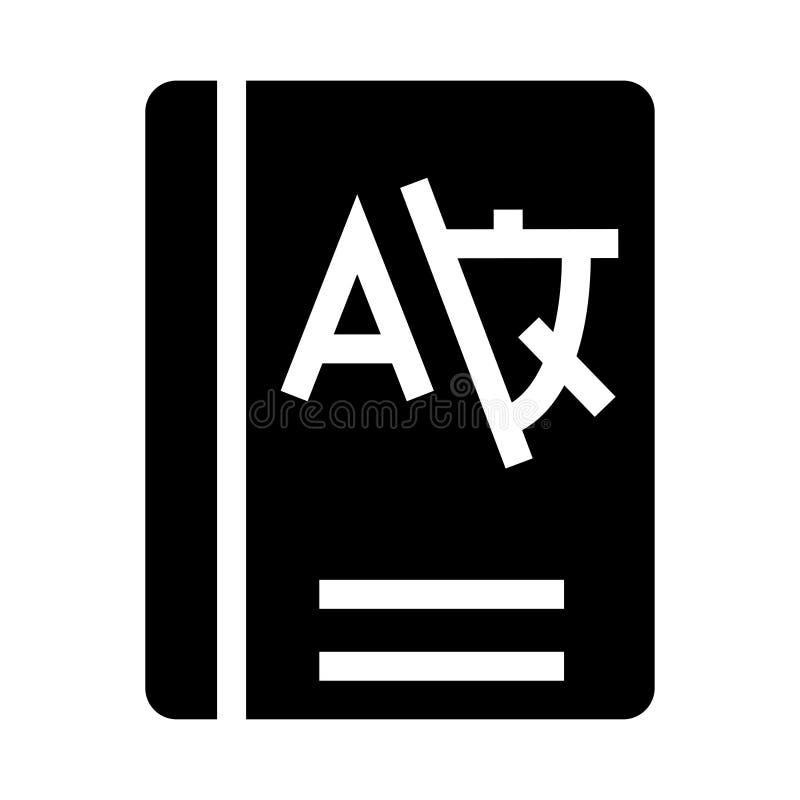 Het pictogram van de boektaal glyphs vector illustratie