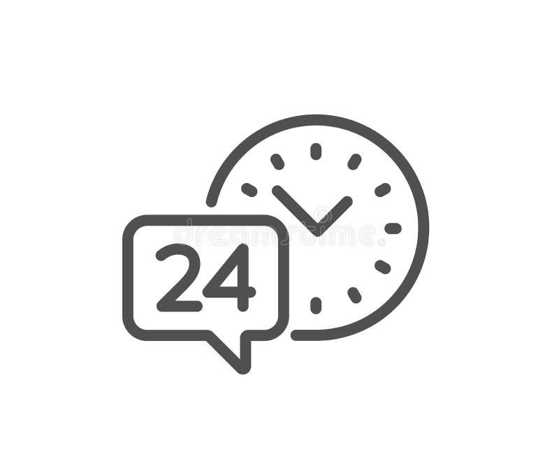 het pictogram van de de dienstlijn van de 24 uurtijd Het teken van de vraagsteun Vector stock illustratie