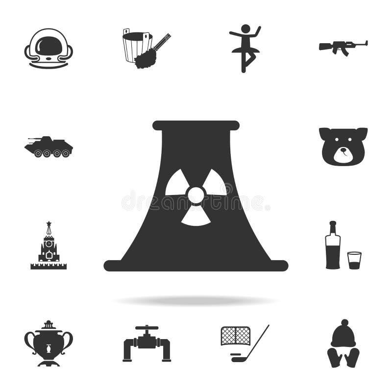 Het pictogram van de kernenergieinstallatie Gedetailleerde reeks Russische cultuurpictogrammen Premie grafisch ontwerp Één van de stock illustratie
