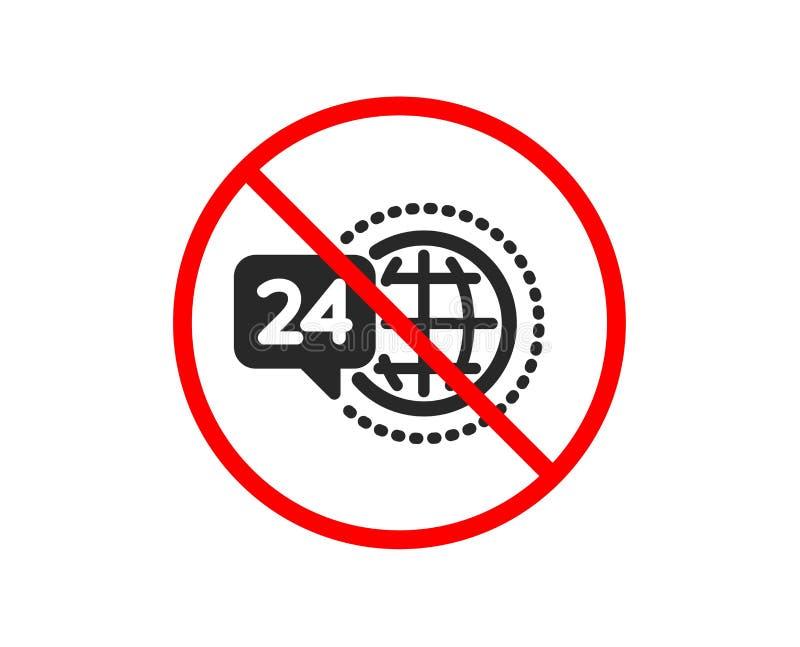 het pictogram van de 24 uurdienst Het teken van de vraagsteun Vector vector illustratie