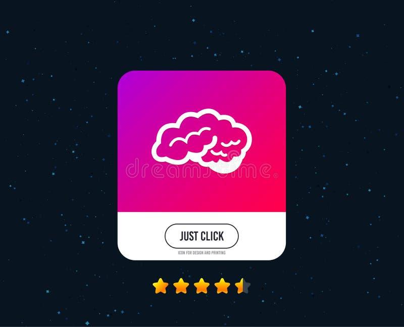 Het pictogram van het hersenenteken Intelligente slimme mening Vector stock illustratie