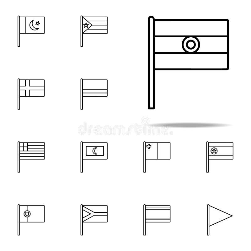 Het pictogram van India voor Web wordt geplaatst dat en het mobiele algemene begrip van vlaggenpictogrammen stock illustratie