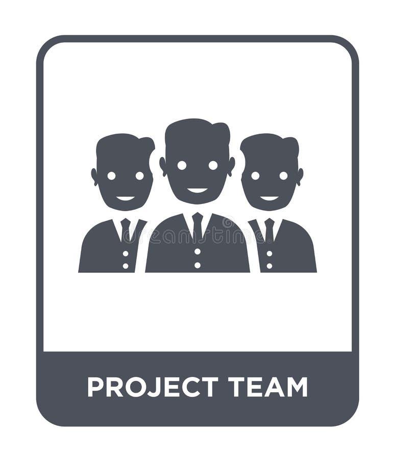 het pictogram van het projectteam in in ontwerpstijl het pictogram van het projectteam op witte achtergrond wordt geïsoleerd die  vector illustratie